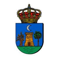 Ayuntamiento de Montilla